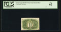 Fractional Currency:Second Issue, 10¢ Second Issue Experimental PCGS New 62.. ...