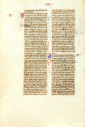"Books:Prints & Leaves, [Manuscript Leaf on Vellum] Early Manuscript Leaf. 5.25"" x 7.75"".Printed on recto and verso, with colored capitals. Ver..."