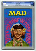 "Magazines:Mad, Mad #118 (EC, 1968) CGC VF+ 8.5 Off-white to white pages. ""Mission:Impossible"" TV spoof. Beatles cameo. Norman Mingo cover...."