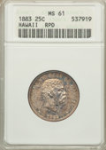 Coins of Hawaii, 1883 25C Hawaii Quarter, Repunched Date MS61 ANACS. NGC Census:(56/841). PCGS Population (50/1101). Mintage: 500,000....