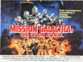 Memorabilia:Movie-Related, Mission Galactica: The Cylon Attack Theatrical Poster(Universal, 1979)....