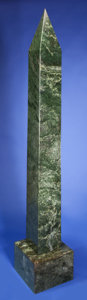 Lapidary Art:Carvings, SPECTACULAR NEPHRITE JADE OBELISK. Boulder Creek Mine, BritishColumbia, Canada. ... (Total: 2 Items)