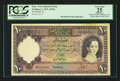Iraq Government of Iraq 10 Dinars 1931 (1942) Pick 20