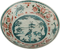 A CHINESE POLYCHROME PORCELAIN DISH 3-3/4 inches high x 16-1/2 inches diameter (9.5 x 41.9 cm)
