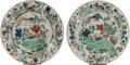 Asian:Chinese, A PAIR OF CHINESE FAMILLE VERTE PORCELAIN POLYCHROME CHARGERS.Marks: (chop marks within double rings). 13 inches diameter (...(Total: 2 Items)
