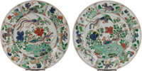 A PAIR OF CHINESE FAMILLE VERTE PORCELAIN POLYCHROME CHARGERS Marks: (chop marks within double rings) 13 inches