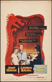 "Blood Alley (Warner Brothers, 1955). Window Card (14"" X 22""). Action"