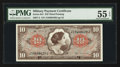 Military Payment Certificates:Series 641, Series 641 $10 PMG About Uncirculated 55 EPQ. . ...