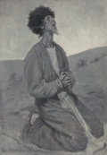 Fine Art - Painting, American:Modern  (1900 1949)  , JAY HAMBIDGE (American, 1867-1924). Prayer in the Desert.Oil en grisaille on board. 27-3/4 x 18-1/4 inches (70.5 x 46.4...