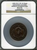 Expositions and Fairs, (3) 1893 World's Columbian Exposition Medals. The lot includes: 1892 Liberty Head, High Relief, MS62 Brown NGC, Eglit-101,... (Total: 3 coins)