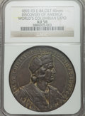 Expositions and Fairs, 1893 World's Columbian Exposition, Discovery of America, AU58 NGC.Eglit-84. Gilt, 46 mm....