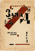 Books:Periodicals, [Periodical]. Modern West, No. 4. Petersburg, 1923. Text inRussian. Original wrappers, mostly detached. Chippin...