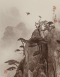 Photographs, DON HONG-OAI (Chinese, 1929-2004). Pine Peak, Yellow Mountain, 1989. Toned gelatin silver. 14 x 11 inches (35.6 x 27.9 c...