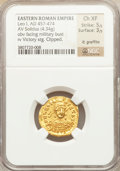 Ancients:Roman Imperial, Ancients: Leo I the Great, Eastern Roman Emperor (AD 457-474). AVsolidus (4.34 gm)....