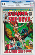 Bronze Age (1970-1979):Miscellaneous, Shanna the She-Devil #1 Don/Maggie Thompson Collection pedigree (Marvel, 1972) CGC NM 9.4 White pages....