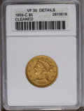 1859-C $5 --Cleaned--ANACS. VF30 Details. NGC Census: (7/124). PCGS Population (2/107). Mintage: 31,847. Numismedia Wsl...