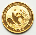 China:People's Republic of China, China: People's Republic of China. Five-piece gold Panda Proof Set 1988,... (Total: 5 coins)