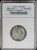 Coins of Hawaii: , 1883 25C Hawaii Quarter--Cleaned--ANACS. VF20 Details....