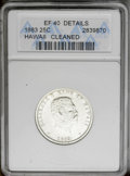 Coins of Hawaii: , 1883 25C Hawaii Quarter--Cleaned-- ANACS. XF 40 Details. NGCCensus: (3/524). PCGS Population (17/1001). Mintage: 500,000. ...