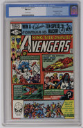 Modern Age (1980-Present):Superhero, The Avengers Annual #10 (Marvel, 1981) CGC NM 9.4 Off-white pages. First appearance of Rogue and Madelyne Pryor. X-Men cameo...