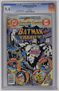 Detective Comics #482 (DC) CGC NM 9.4 White pages. The Demon begins. Rich Buckler and Dick Giordano cover. Jim Starlin...