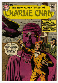 """The New Adventures of Charlie Chan #1 (DC, 1958) Condition: VG/FN. """"Scarce"""" according to Overstreet. Sid Green..."""