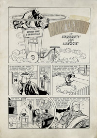 "Al Avison (attributed) - Humphrey Comics #8, Complete 13-page Story ""A Present for Pruney"" Original Art (Harve..."