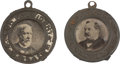 Political:Ferrotypes / Photo Badges (pre-1896), Grover Cleveland and James G. Blaine: Matching Tobacco Tags....