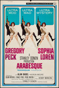 "Movie Posters:Thriller, Arabesque & Other Lot (Universal, 1966). Posters (2) (40"" X 60""). Thriller.. ... (Total: 2 Items)"