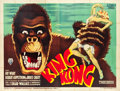 "Movie Posters:Horror, King Kong (RKO, 1933). French Four Panel (124"" X 93"").. ..."