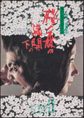 "Movie Posters:Foreign, Under the Blossoming Cherry Trees (Toho, 1975). Japanese B2 (20.25"" X 28.5""). Foreign.. ..."