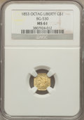California Fractional Gold: , 1853 $1 Liberty Octagonal 1 Dollar, BG-530, R.2, MS61 NGC. NGCCensus: (21/38). PCGS Population (27/57). . The Valley Vi...