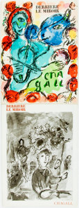 Books:Periodicals, [Art Periodical]. Two Issues of Derriere le Miroir, BothFeaturing Artwork by Marc Chagall. 1972, 1977. Publisher's ...(Total: 2 Items)