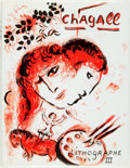 Books:Art & Architecture, Julien Cain. The Lithographs of Chagall 1962-1968. France: Andre Suaret, 1969. First trade edition. With an original...