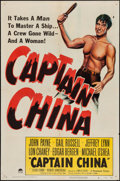 """Movie Posters:Adventure, Captain China (Paramount, 1950). One Sheet (27"""" X 41"""") & LobbyCards (5) (11"""" X 14""""). Adventure.. ... (Total: 6 Items)"""