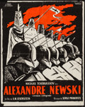 """Movie Posters:Foreign, Alexander Nevsky (Les Grands Films Classiques, R-1950s). French Affiche (22"""" X 27.75""""). Foreign.. ..."""