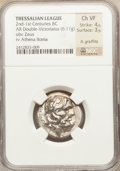 Ancients:Greek, Ancients: THESSALY. Thessalian League (196-148 BC). AR stater (6.11gm)....