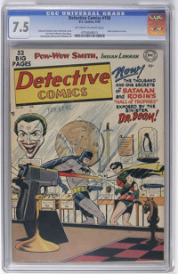 Detective Comics #158 (DC, 1950) CGC VF- 7.5 Off-white to white pages. No true Bat-fan can get enough of the Batcave, an...