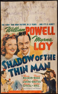 """Movie Posters:Mystery, Shadow of the Thin Man (MGM, 1941). Window Card (14"""" X 22"""").Mystery.. ..."""