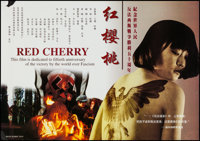 "Red Cherry & Other Lot (Moonstone Entertainment, 1995). Japanese B1 (39"" X 27.5"") & Japanese B..."