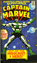 Silver Age (1956-1969):Superhero, Captain Marvel #1-32 Plus Bound Volumes (Marvel, 1968-74). In addition to the Captain Marvel issues, a copy of Sub-Mar... (Total: 2)
