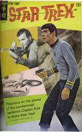 Silver Age (1956-1969):Science Fiction, Star Trek #1-16 Bound Volume (Gold Key, 1967-72). The hard-to-find variant of #1 with a photo back cover is the highlight of...