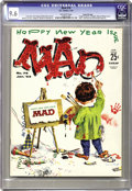 Magazines:Mad, Mad #76 Gaines File pedigree (EC, 1962) CGC NM+ 9.6 Off-whitepages. Sergio Aragones' first contribution to Mad was in t...