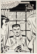 "Original Comic Art:Splash Pages, Win Mortimer, Don Perlin, and Mike Esposito Spidey SuperStories #38 ""The Last Dance"" Splash Page 1 Original Art (..."