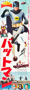 "Movie Posters:Action, Batman (20th Century Fox, 1966). Japanese STB (20"" X 58"").. ..."