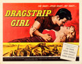 "Movie Posters:Bad Girl, Dragstrip Girl (American International, 1957). Half Sheet (22"" X28"").. ..."