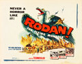 "Movie Posters:Science Fiction, Rodan! The Flying Monster (Toho/ DCA, 1957). Half Sheet (22"" X28"").. ..."