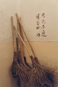 Photographs, JERRE GOLDING (20th Century). Untitled (Brooms). Chromogenic. 9-1/2 x 6-1/2 inches (24.1 x 16.5 cm). Signed in pencil lo...