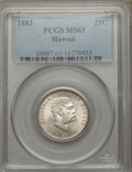 Coins of Hawaii: , 1883 25C Hawaii Quarter MS63 PCGS. PCGS Population (297/605). NGCCensus: (186/511). Mintage: 500,000. ...