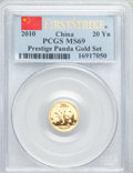 China, China: People's Republic Prestige Panda Five Coin gold Set 2010 MS69 PCGS,... (Total: 5 coins)